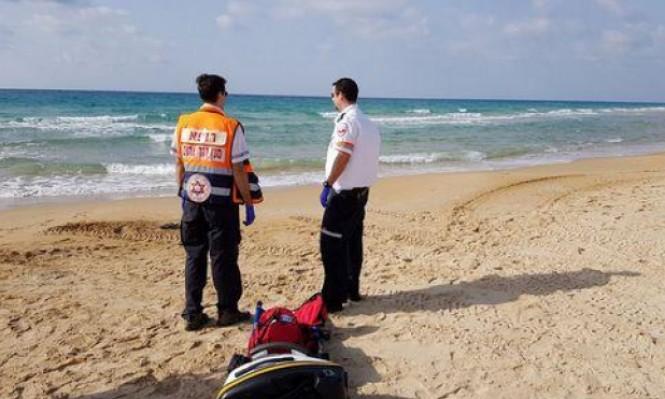 حوادث الغرق: ضحية ثانية في حيفا