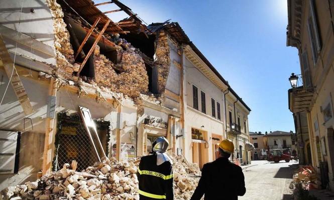 """""""سكاي أليرت"""": تطبيق إلكتروني للإنذار من الزلازل"""