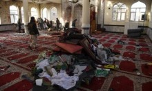 مقتل 15 شخصا على الأقل بتفجير انتحاري في كابول