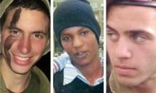 """عائلات المفقودين الإسرائيليين بغزة """"ترحب"""" بتعيين المنسق الجديد"""