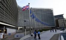 أبرز القضايا المطروحة على طاولة القمة الأوروبية