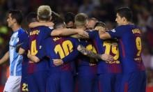 برشلونة يهزم ملقا بهدفين نظيفين