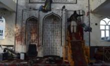 أفغانستان: تنظيم الدولة يعلن مسؤوليته عن الهجوم على أحد مسجدين