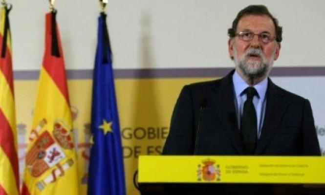 مدريد تعلق الحكم الذاتي لكاتالونيا وتقيل الحكومة
