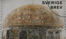 السويد تصدر طابعا بريديا يحمل صورة مسجد