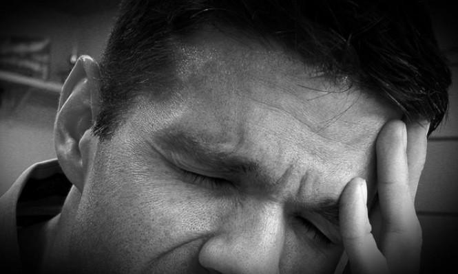 مخدر يساعد في علاج الصداع النصفي