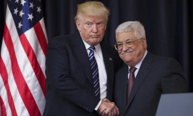 أميركا تعرض اتفاقًا إقليميًا شاملًا لحل القضية الفلسطينية