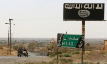 """المرصد: """"داعش"""" قتل 128 مدنيا في بلدة القريتين"""
