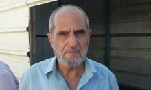 كفر كنا: الحاج عبد الكريم كريّم ينال حريته