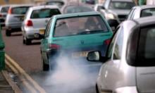 بريطانيا: رسوم جديدة على السيارات المسببة للتلوث