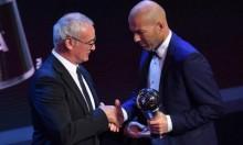زين الدين زيدان يحصد جائزة أفضل مدرب بالعالم