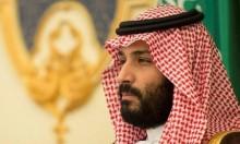 الرياض تنفي زيارة محمد بن سلمان لتل أبيب سرًا