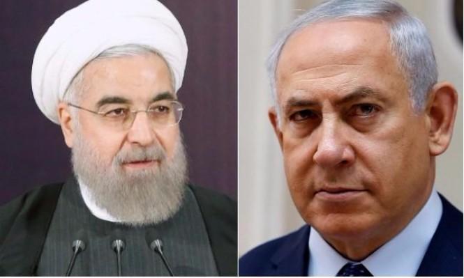 """""""مصالحة وسلام بين إسرائيل وإيران"""""""