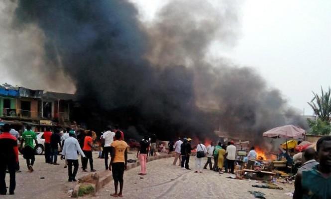 13 قتيلا و16 جريحا بهجمات انتحارية في نيجيريا