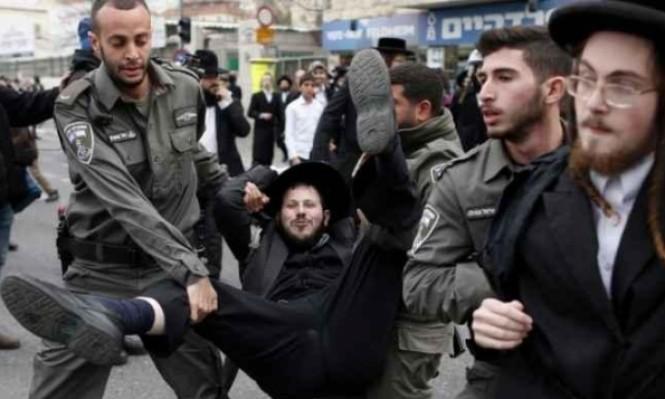 """شرطة إسرائيل ترقم المعتقلين الحريديم: """"تذكرنا المحرقة"""""""
