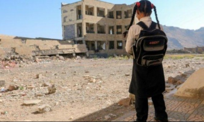 اليمن: أكثر من 11 مليون طفل بحاجة لمساعدة إنسانية