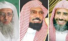 السعودية تساوم الدعاة المعتقلين على الوشاية مقابل الإفراج