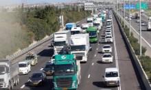 البنوك والازدحامات تتسبب بخفض مبيعات السيارات في إسرائيل