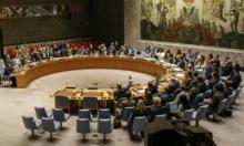 مجلس الأمن يبحث التحقيق بالهجمات الكيميائية بسورية