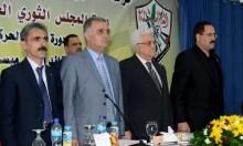 """بتكليف من عباس وفد """"ثوري فتح"""" يبحث بغزة المصالحة"""