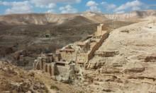 """""""مار سابا""""... أشهر الأديرة في فلسطين المحرم على النساء"""