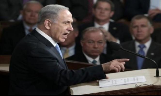 خطاب نتنياهو بالكونغرس حشد الدعم لتمرير الاتفاق النووي