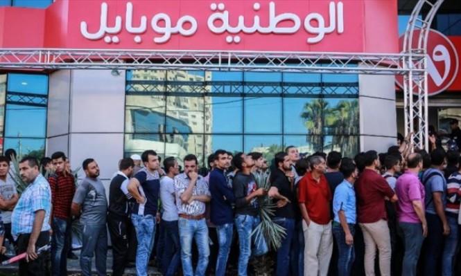 """""""الوطنية"""" تكسر احتكار """"جوال"""" لسوق الاتصالات الخليوية بغزة"""