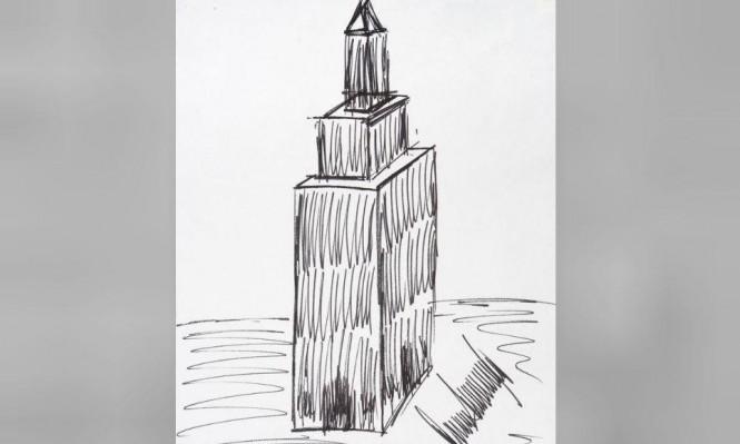 لوحة رسمها ترامب تباع بـ16 ألف دولار