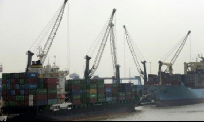 قراصنة يختطفون 6 بحارة من سفينة شحن ألمانية