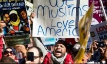 ترامب يستثني 11 دولة من مرسوم الهجرة الجديد