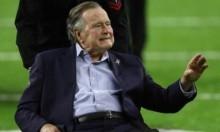 جورج بوش الأب يعتذر بعدما اتهمته ممثلة بالتحرش بها