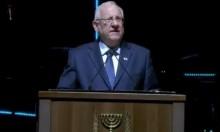 """بعد خطابه في الكنيست: شعارات تصف ريفلين بـ""""المرتد النازي"""""""
