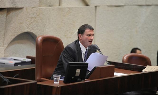 """رئيس الكنيست و""""البيت اليهودي"""" يعارضون """"القانون الفرنسي"""""""