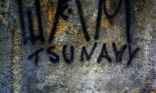 العثور على جمجمة أقدم ضحية معروف لتسونامي