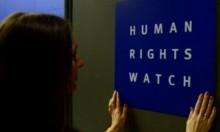 اليمن: معتقلون يضربون عن الطعام بمعسكر تديره الإمارات