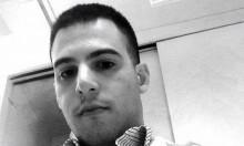 الطيرة: حظر نشر التحقيقات في ملف جريمة قتل فضيلي