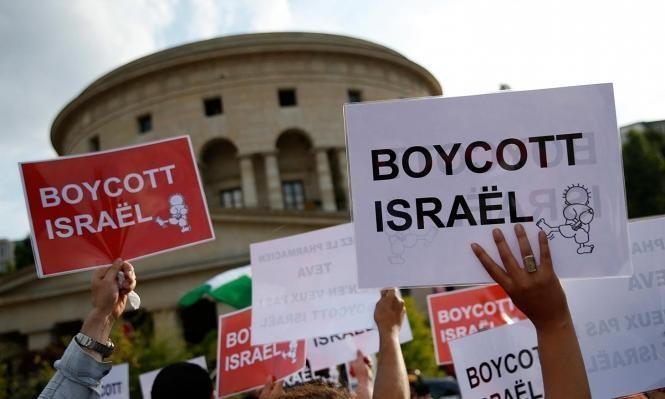 شركات إسرائيلية في القائمة السوداء للأمم المتحدة