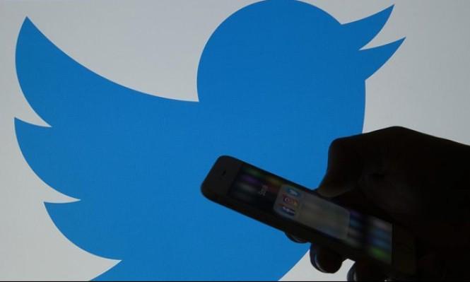 """""""تويتر"""" تحظر إعلانات """"روسيا اليوم"""" و""""سبوتنيك"""""""