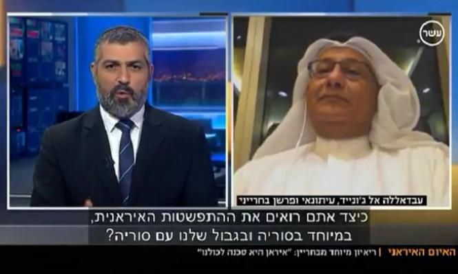 البحرين على الخط مع تل أبيب: تحريض على الفلسطينيين