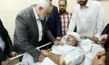 هنية يحمل الاحتلال مسؤولية استهداف أبو نعيم