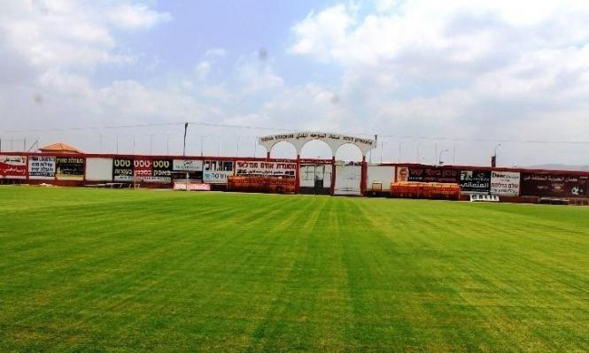 تحديد موعد إعادة افتتاح استاد الدوحة بسخنين