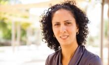 د. أبو ربيعة: المهنيات العربيات في النقب تحت وطأة تمييز مزدوج