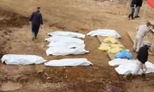 العثور على مقبرة جماعية لعسكريين عراقيين