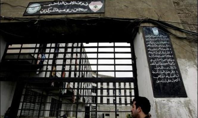 مقطع فيديو مسرب يصور تعذيب لبناني على يد قوات الأمن
