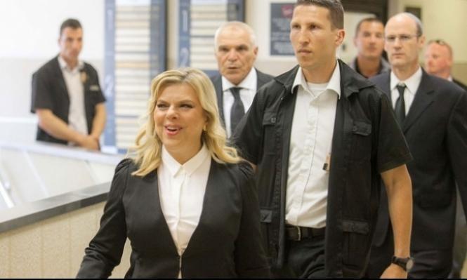 ماني نفتالي يطالب سارة نتنياهو بمستحقات مالية
