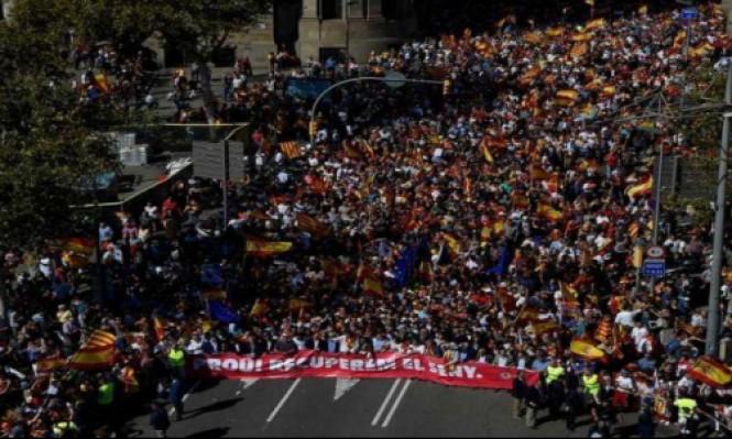 مظاهرات في مدريد دعما لوحدة البلاد