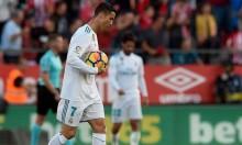 جيرونا يباغت ريال مدريد بهدفين مقابل هدف