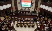 توزيع صلاحيات بارزاني بعد استقالته من رئاسة كردستان العراق