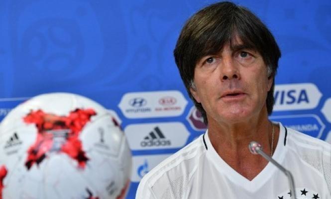مدرب ألمانيا يحدد أقوى المنافسين في المونديال