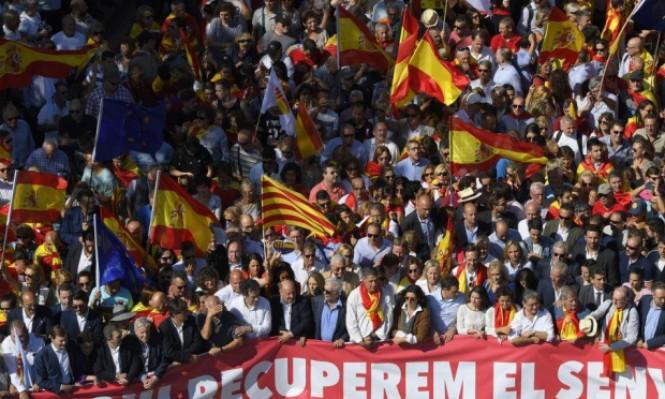 برشلونة: 300 ألف متظاهر كاتالوني ضد الاستقلال